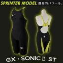【あす楽対応】 Mizuno ミズノ レディース 競泳水着 ハーフスーツ GX・SONIC2 ST N2MG5201