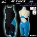 【あす楽対応】 Mizuno ミズノ レディース 競泳水着 ハーフスーツ GX・SONIC3 MR N2MG6202