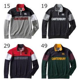 【あす楽対応】 カンタベリー CANTERBURY ラグビー フレックス ウォーム CNT ジップアップ ジャケット RA49611 キャッシュレス・消費者還元事業 5%