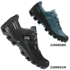 【あす楽対応】 オン on トレイルランニングシューズ メンズ クラウドベンチャー Cloudventure ウォータープルーフ Waterproof 2299858M 2299951M 靴