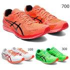 【あす楽対応】 アシックス asics マラソン ランニングシューズ ソーティーマジック RP5 1093A091