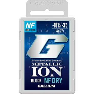 ガリウム GALLIUM ワックス WAX アルペンスキー スノーボード クロスカントリースキー フッ素フリー メタリックイオンブロック NF ドライ(50g) GS5009 【クロスカントリースキー店舗】