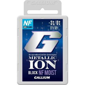 ガリウム GALLIUM ワックス WAX アルペンスキー スノーボード クロスカントリースキー フッ素フリー メタリックイオンブロック NF モイスト(50g) GS5010 【クロスカントリースキー店舗】