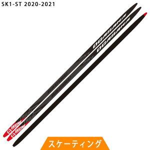 オガサカスキー OGASAKA SKI クロスカントリースキー スケーティング SK1-ST 2020-2021モデル 【クロスカントリースキー店舗】