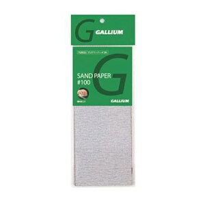 【クロスカントリースキー店舗】 GALLIUM ガリウム チューンナップ サンドペーパー#100(4枚入) TU0032