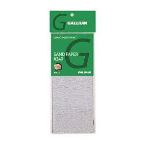 【クロスカントリースキー店舗】 GALLIUM ガリウム チューンナップ サンドペーパー#240(4枚入) TU0034