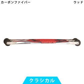 【クロスカントリースキー店舗】 SWENOR スウェノール ローラースキー カーボンファイバー 62-000