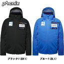 【クロスカントリースキー店舗】 PHENIX フェニックス スキー ノルウェーチーム ソフトシェルジャケット 16-17モデル PF672KT00