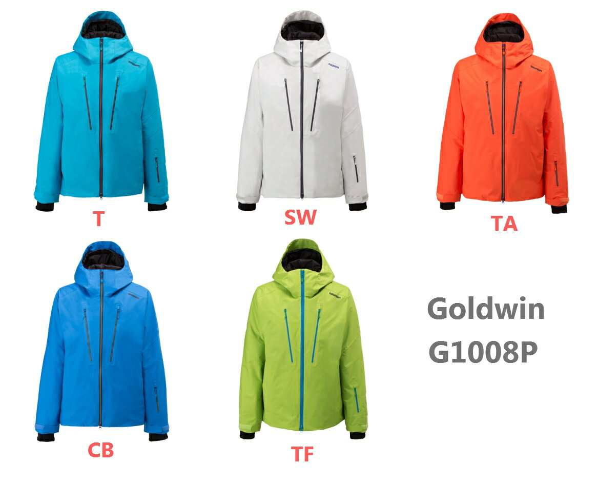 14/15 Goldwin Solid Stretch Hoody Outer Jacket 100/40 【G1008P】