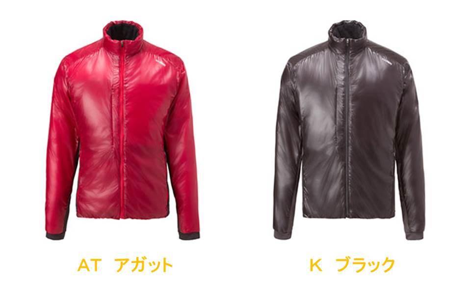 14/15GOLDWINKODENSHI® PRIMALOFT®60 Light Mid-Layer Jacket【G-1501P】