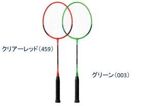 YONEX B4000G バドミントンラケット二本セット 送料無料ガット張上げ済 【B4000G】
