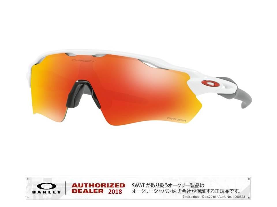 OAKLEY 【Radar® EV Path® Team Colors】 polished white/prizm ruby 【009208-0138-92087238】
