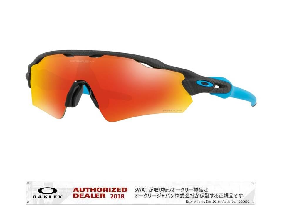 OAKLEY 【Radar® EV Path® Aero Grid Collection】 Asia Fit aero grid grey/prizm ruby 【009275-0135-92752135】