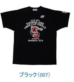 YONEX ユニTシャツ 【YOB18070】