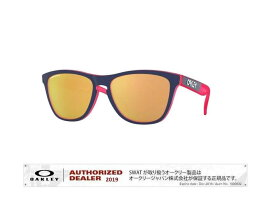 OAKLEY 【FROGSKINS】 Crystalline Frogskins Collection Translucent Neon Pink/Prizm Rose Gold Asia Fit 【009245-5417-924583】