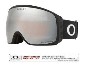 20/21 OAKLEY Flight Tracker XL Matte Black w/Prizm Snow Black Iridium 【OO7104-02】