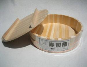 国産高級さわら材 寿司桶 飯切 蓋付き 約2.5合用 27cm