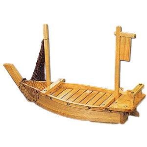 刺身 盛り込み舟 新日本海丸 2尺用