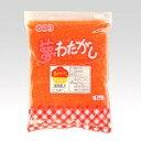 綿菓子用夢わたがし(色・味・香り付きザラメ)(マンゴー)1kg