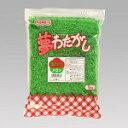 綿菓子用夢わたがし(色・味・香り付きザラメ)(メロン)1kg