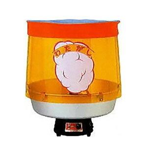 【電気式わたがし機】TK-5 (綿菓子機 ワタあめ わたあめ機 綿菓子マシーン わた菓子機 わたあめマシーン 電気 わたあめ機 コットンキャンディマシーン ワタアメ わたあめ