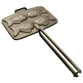 【南部盛栄堂】OIGEN 南部鉄器 タミさんのたい焼器 F-463(4個焼)