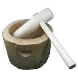 餅つき用ミニうす・杵セット (5合用)