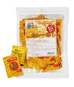 ポップコーン食材 夢フル小袋 カレー味 3gx50袋