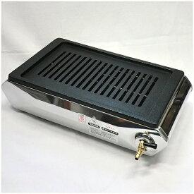 ビッグロースター平型「S-10SH」ガスホース接続口は、新型ストレートタイプです。焼肉 焼き肉 ロースター ガス式 卓上式 ロースター