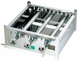 EBM 18-0 角蒸器専用ガス台LPG専用39cm用(0469310)
