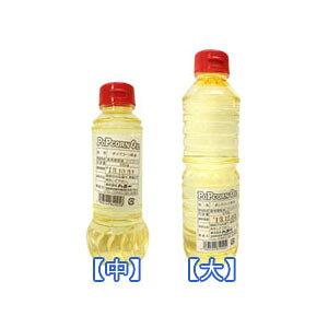 ポップコーン材料ポップコーンオイル中(約280g)