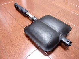 岩鋳 南部鉄器 日本製 ホットサンドメーカー ダブル(おやき)