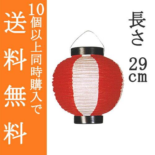 『盆提灯 紅白 9寸 ロウソク用 紙製(長さ29cm×火袋径23cm)』夏祭りや納涼祭、秋祭りなどのお祭りにも使えます。