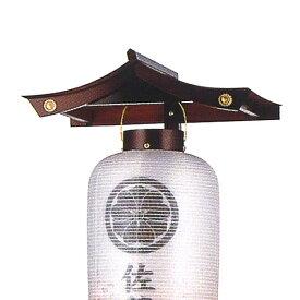 盆提灯 盆ちょうちん 門提灯スタンド 木製『門提灯台 桜 高さ 194cm 安心の国産品』