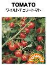 【藤田種子】ワイルドチェリートマト野菜のタネ