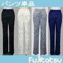 【パンツ 単品】 ズボン 学生 汎用衣装 衣装【ゆうパケット対応可】