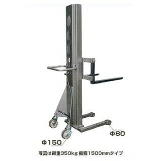 足踏み油圧リフト荷重350kg揚程1500mm【代引不可】【HLS_DU】