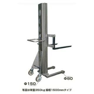 足踏み油圧リフト荷重220kg揚程1200mm【代引不可】【HLS_DU】