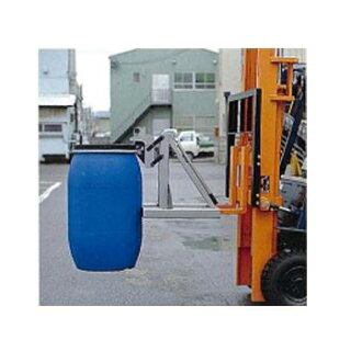 フォークリフト用ドラム搬送機器荷重220【代引不可】【HLS_DU】