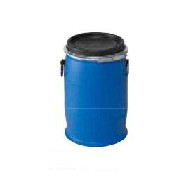 樹脂ドラム 30L オープンタイプ (色:ブルー)