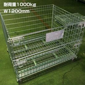 メッシュパレット W1200×D1000×H900mm ピッチ50×100mm 積載荷重:1,000kg メッシュボックス 網パレット フジテックス【代引不可】