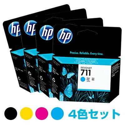 【4色4本セット】 HP T520用 HP711インクカートリッジ4色セット ブラック 80ml (CZ133A) / シアン 29ml (CZ130A) / マゼンダ 29ml (CZ131A) / イエロー 29ml (CZ132A)