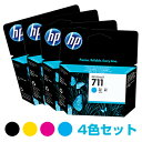 [純正インク4色4本セット] HP T520 T530 T125用 HP711インクカートリッジ 大判プリンター プロッタ—ブラック 80ml (CZ133A) / シアン 29ml (CZ130A)