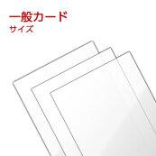 ラミネートフィルム一般カードサイズ(60×90mm)100ミクロン光沢タイプ(1箱100枚入り)【HLS_DU】