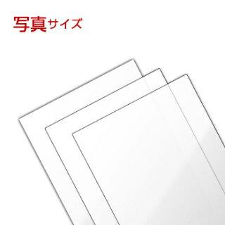 ラミネートフィルム写真E判サイズ(90×126mm)100ミクロン光沢タイプ(1箱100枚入り)【HLS_DU】