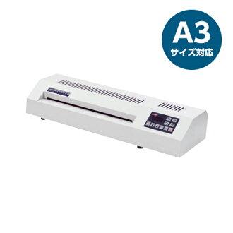 覆膜机 fujipla lp3224 ramipacker 冬青 A3 大小兼容 4 本书控制器