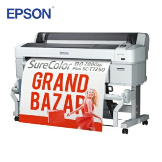 ★ points 5 times ★ Epson EPSON large-format printers SC-T7250 large format  inkjet printer P27Mar15