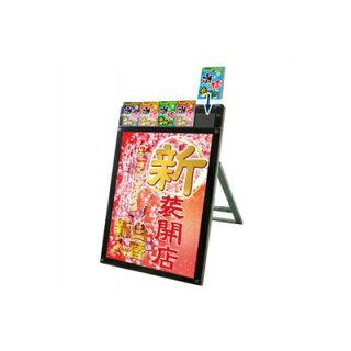 ポスター用スタンド看板(ブックレット)片面・A1・ホワイト・ポスタースタンド・ポスターフレーム・ポスターパ【HLS_DU】