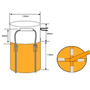 フジテックス フレコンバック フレキシブルコンテナバッグ Aタイプ (10枚入り) 耐荷重1t (反転ベルトあり UVあり) 丸型 直径1100×1100mm 反転ベルト付き トンバック・トン袋