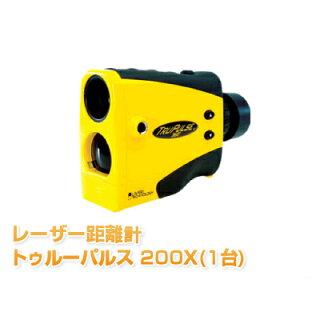 レーザー距離計トゥルーパルス360